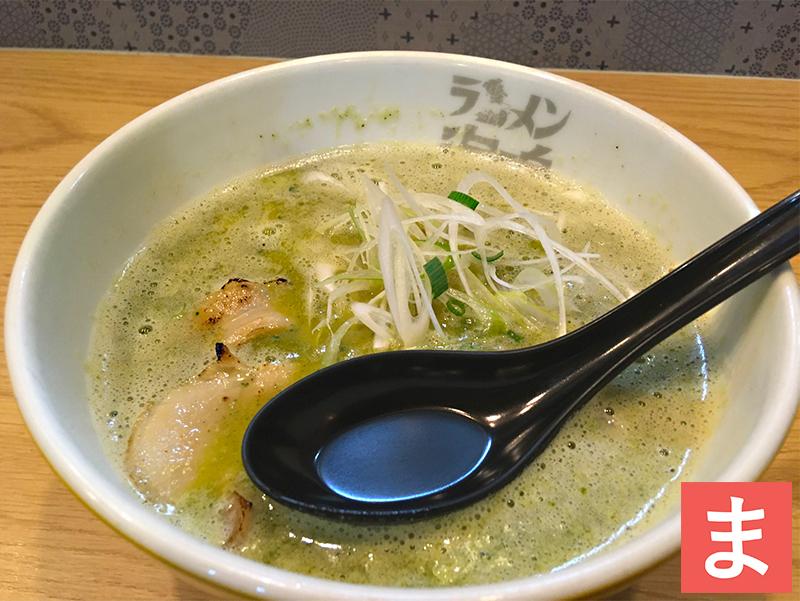 ラーメン海鳴(うなり) 中洲店